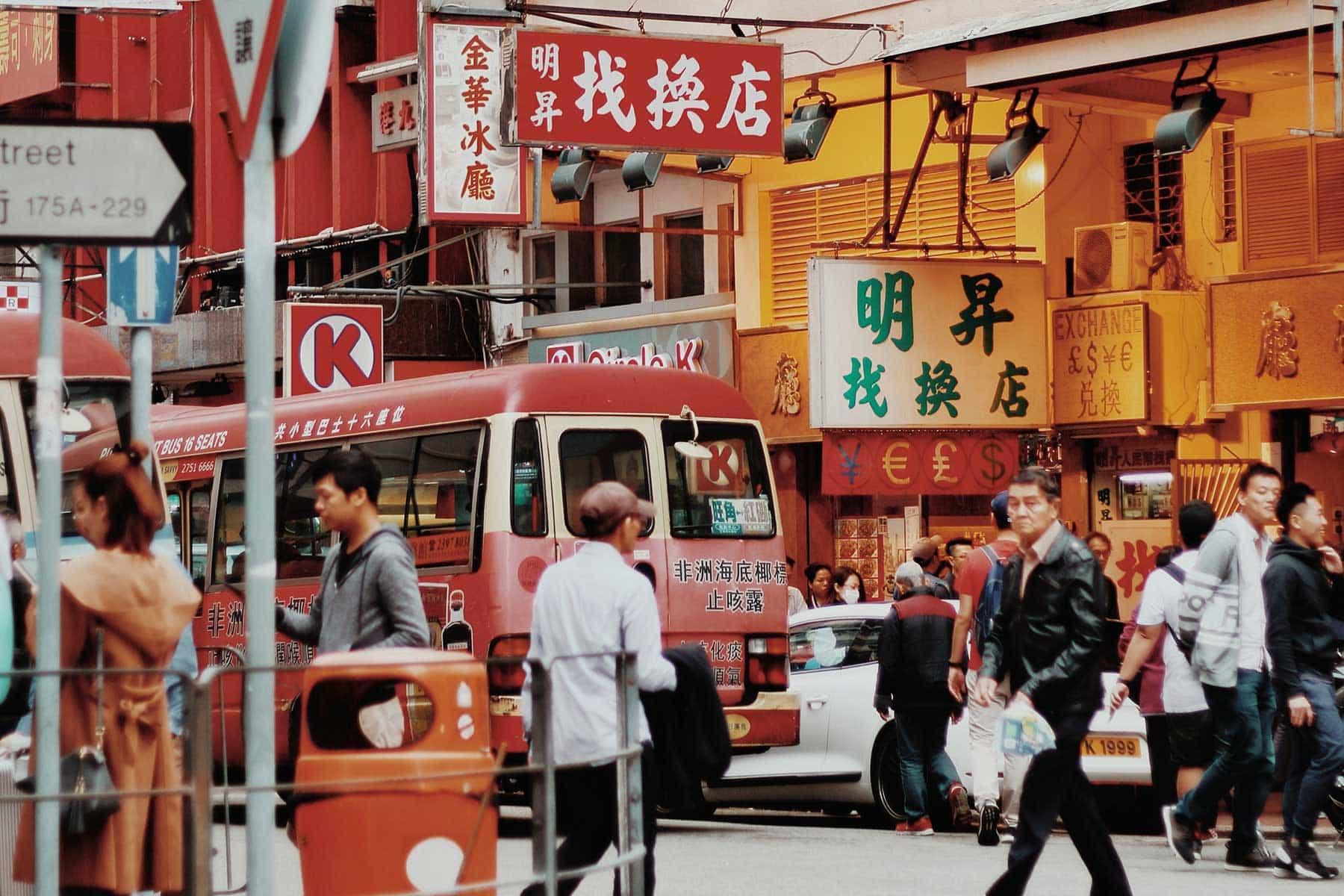 Resor-till-Hong-Kong-med-Nygren-&-Lind-Resebyrå---hong-kong-bon