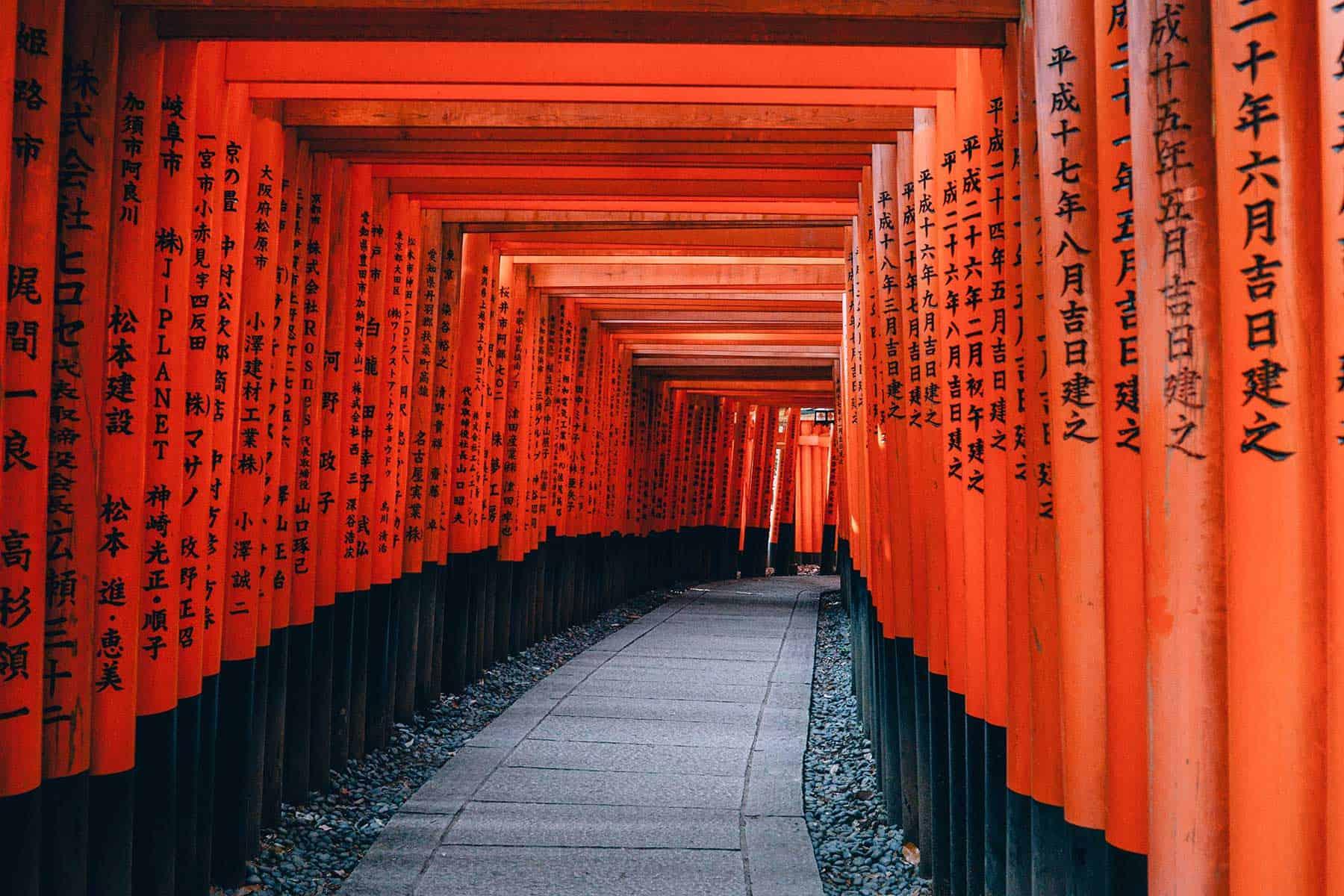 Resor_till_Kyoto-i-Japan_med_Nygren_Lind_Resebyrå-1