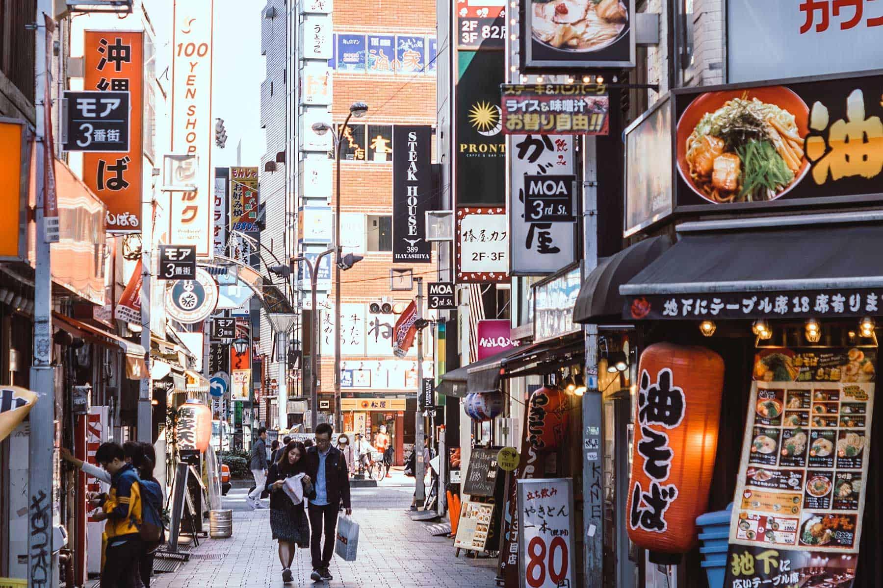 Resor_till_Tokyo_Japan_Turist_med_Nygren_Lind_Resebyrå