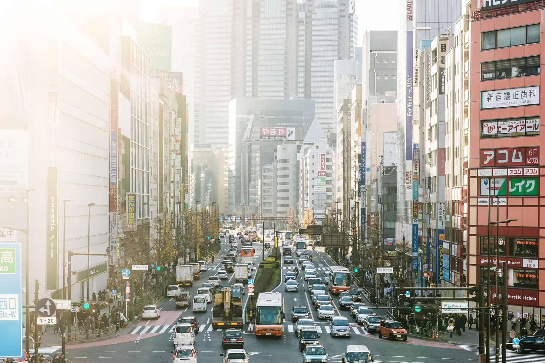 Resor_till_Tokyo_Japan_med_Nygren_Lind_Resebyrå